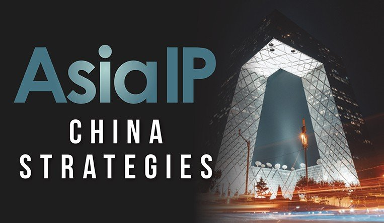 Asia IP China Strategies