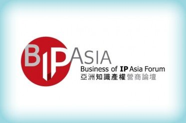 Business of IP Asia Forum 2020
