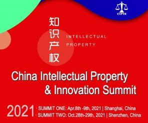 China Intellectual Property & Innovation Summit 2021 (Shanghai)