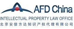 AFD China Intellectual Property