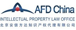 AFD China Intellectual Property