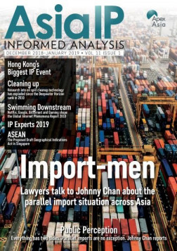 Asia IP Volume 11 Issue 1